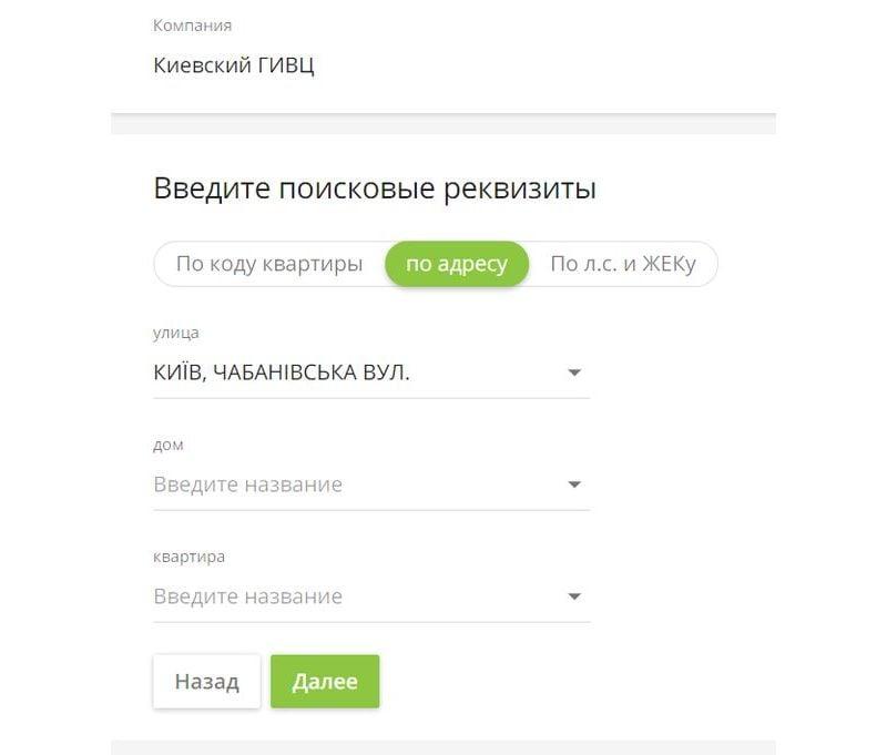 Сервис ПУМБ