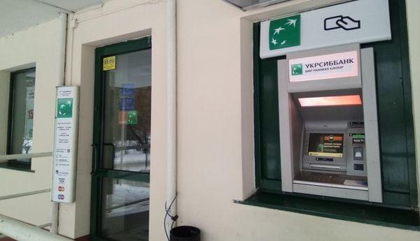 Банкомат Укрсиббанк